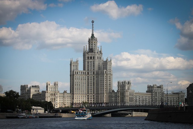 Las Siete Hermanas. Los rascacielos de Stalin. Edificio residencial Kotelnicheskaya
