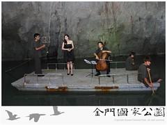 2012金門坑道音樂節記者會(0828)-02