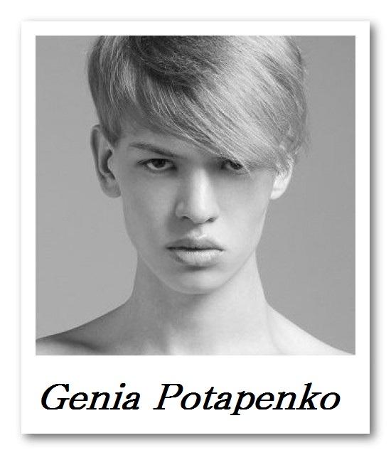 ACTIVA_Genia Potapenko