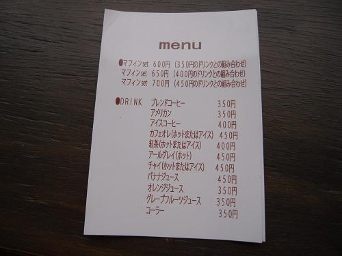 カフェ『3rd place cafe』@奈良市-12