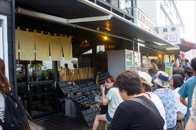 13082012Tokio5_Enoshima&Ueno-87