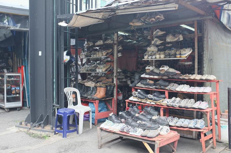 The Shoe Shop.