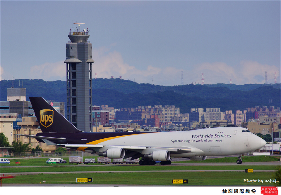 United Parcel Service - UPS /  N576UP / Taiwan Taoyuan International Airport