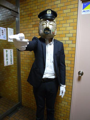 福生まれ駅長
