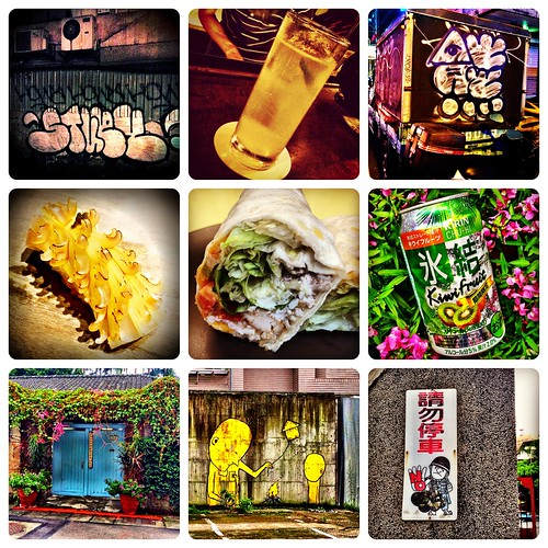 Instagram Weekend