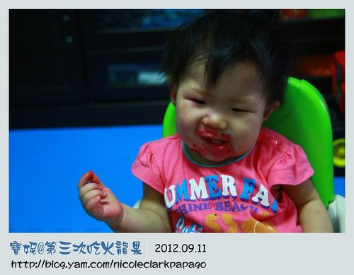 吃火龍果22