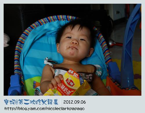 吃火龍果15