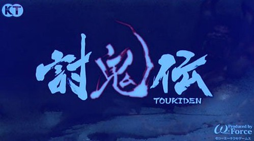 "Tecmo Koei Reveals ""Toukiden"" For PS Vita and PSP"