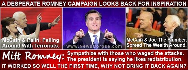 Mitt Romney Recycles John McCain