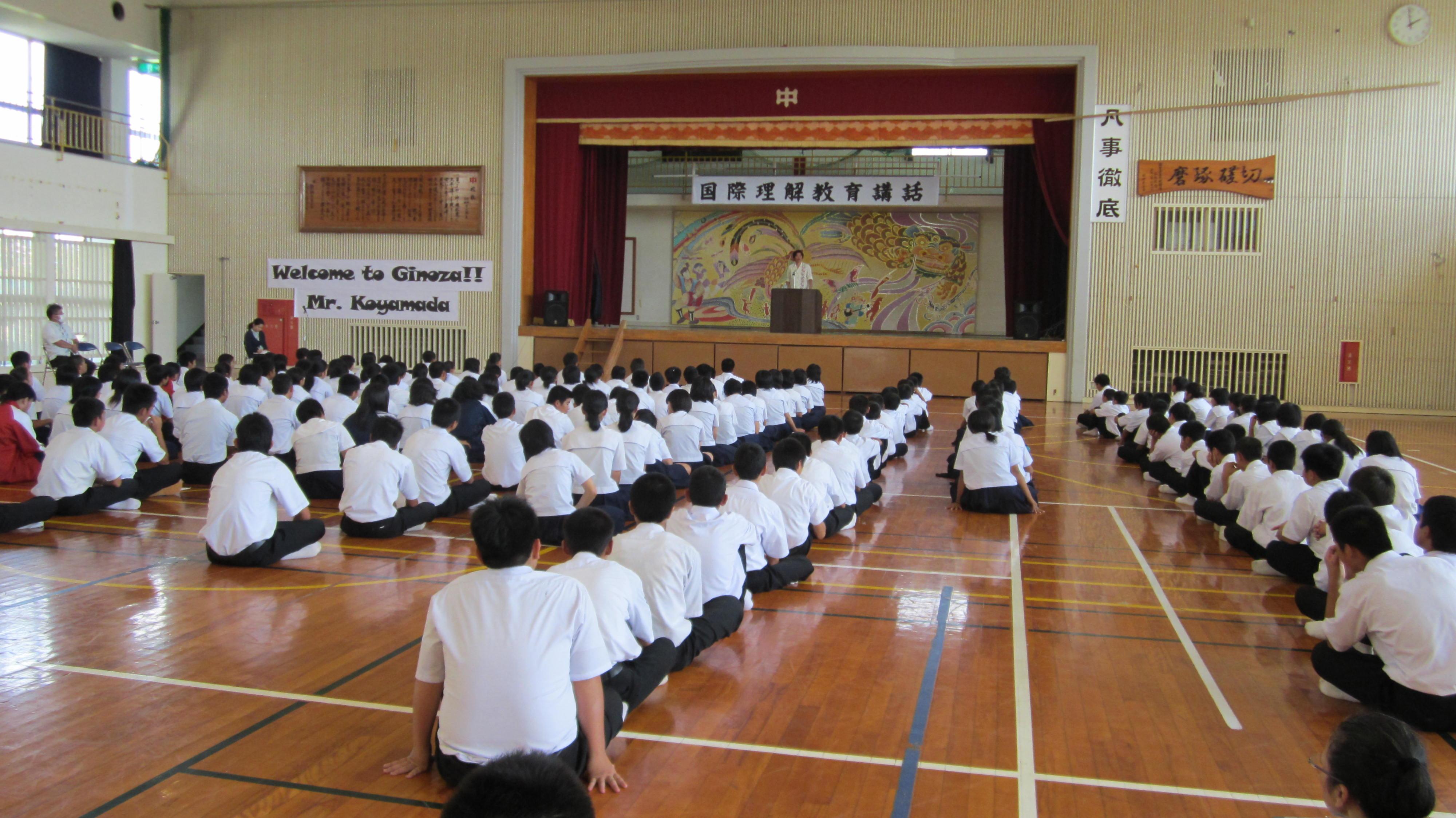 2012/9/21 Education for International Understanding