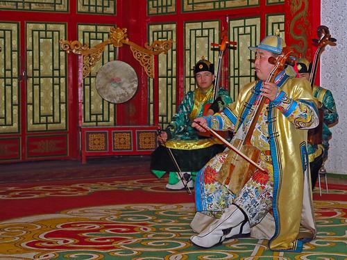 Tumen Ekh Cultural event Ulaanbaatar Mongolia