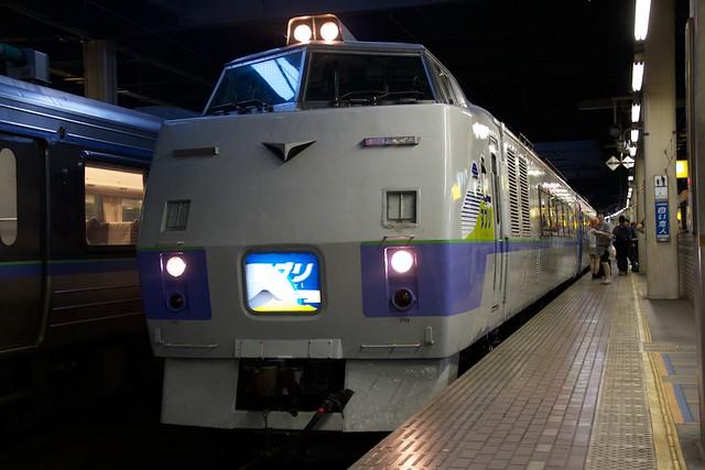 特急ヌプリ 札幌駅