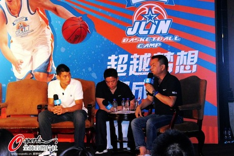 August 11, 2012 - Jeremy Lin has a press conference to announce his basketball camp to be held in Shanghai later in the month of August