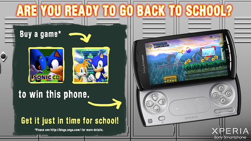 mobile_backtoschool_promo_2012_android