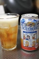 アイスプラスビール(キリン)