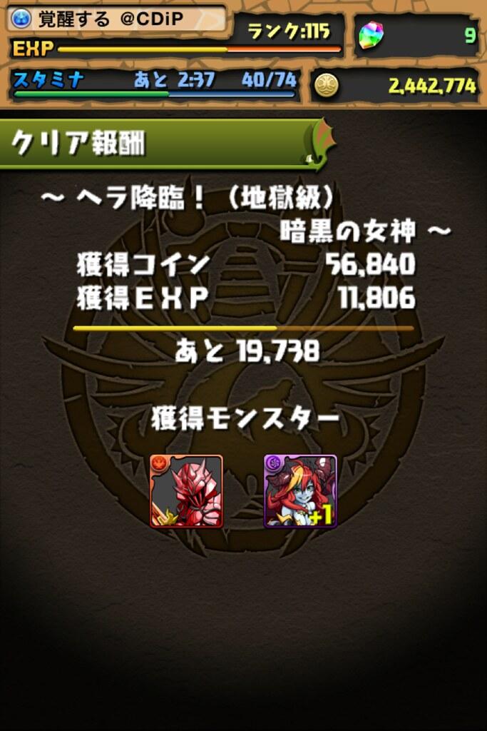 20120830141018