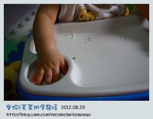莧菜排骨麵線8