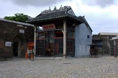 Na Cha Temple