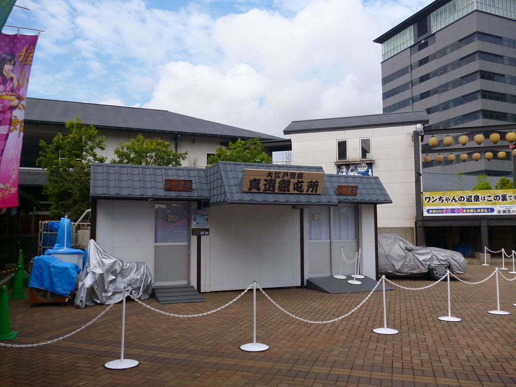 Shinsengumi Police Station selling Gintama goodies