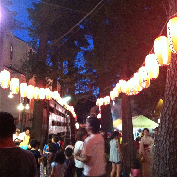 Autumn festival has begun.