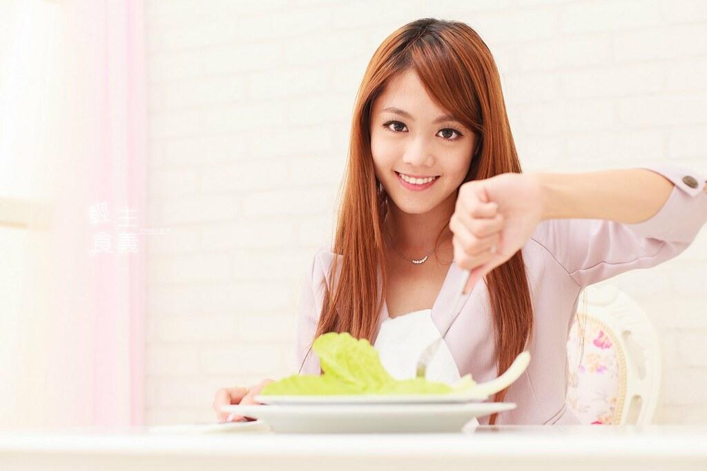[千又]輕食主義