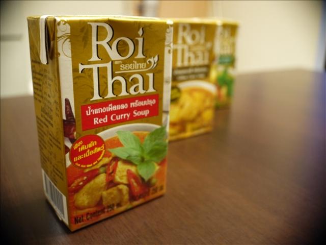 Roi Thai(ロイタイ)で簡単タイカレー