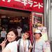 2012_Summer_Kansai_Japan_Day2-20