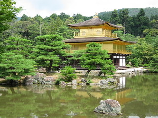Kinkaku-ji -- The Golden Pavilion