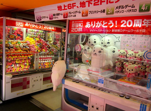 "Tokyo Japan colorful claw machines and cutesy stuffed toys at Shinjuku game arcade - ""Not Jaws, Claws!"""