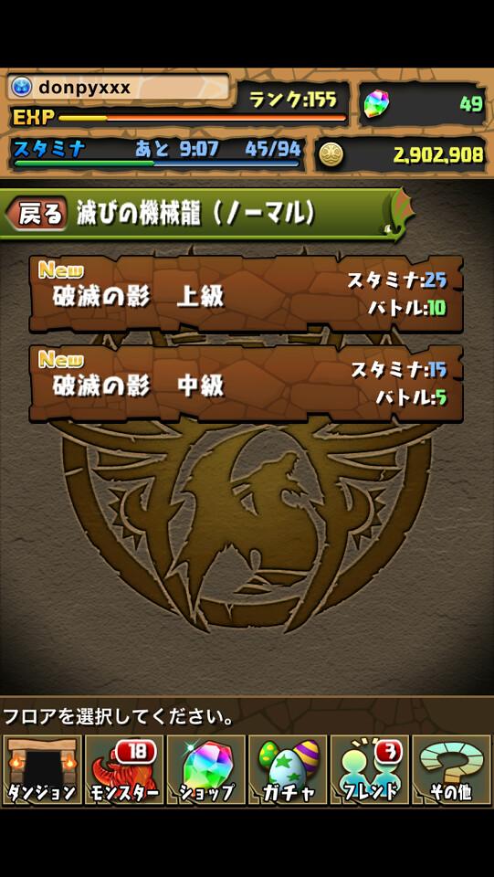 20120924000633