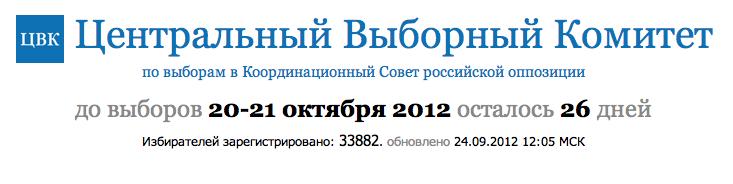 Снимок экрана 2012-09-24 в 12.06.32