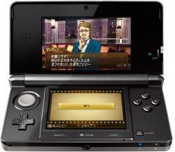 Nintendo 3DS eShop