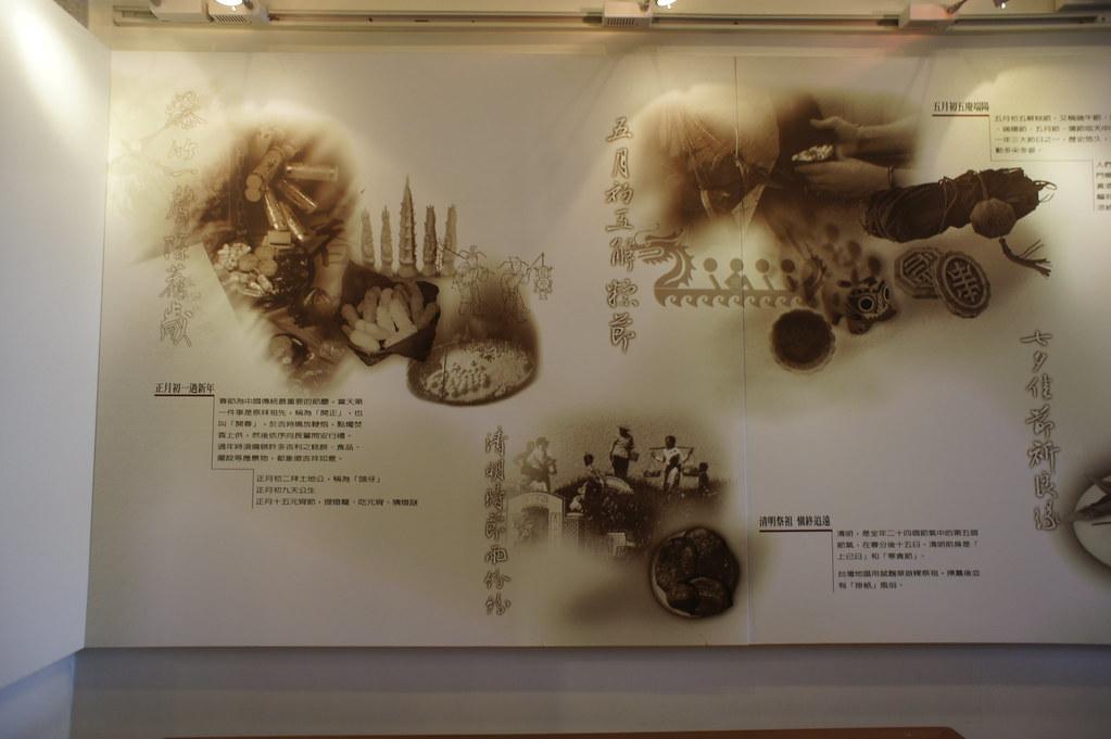 桃園郭元益糕餅博物館 (10)