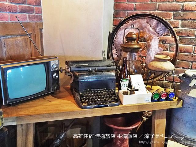 高雄住宿 佳適旅店 平價飯店 42