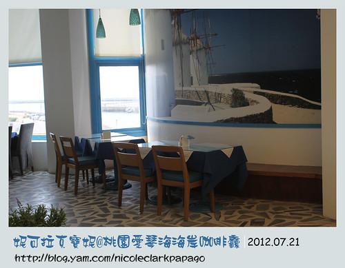 愛琴海海岸咖啡廳11