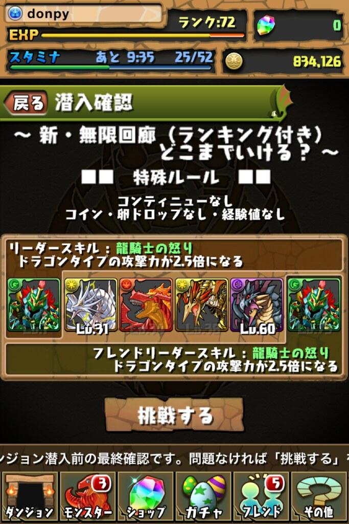 20120809224235