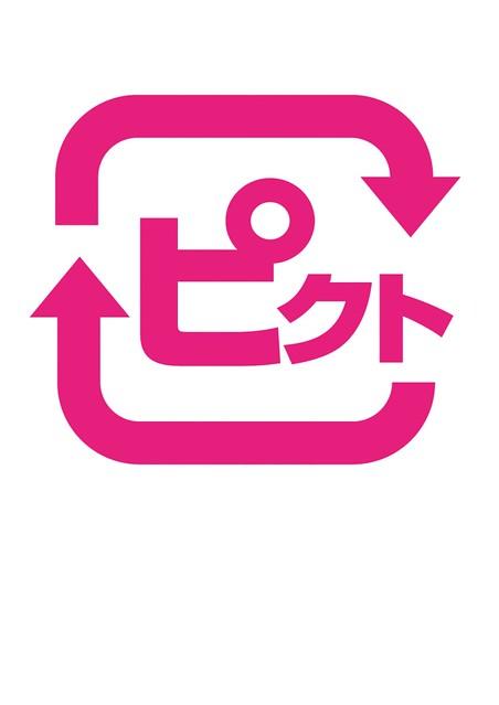 Flickr: ピクトBOX 看板PDF無料ダウンロードサ