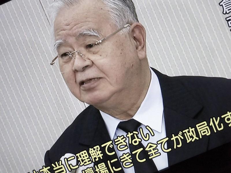 経団連米倉会長