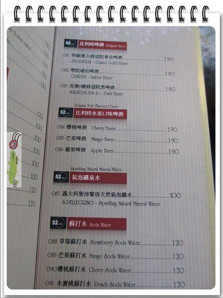 52 cafe (10)