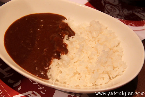 Curry Rice, Yamagoya Ramen