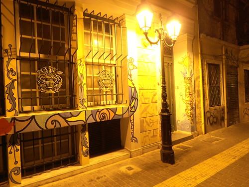 Athens: House in Monastiraki