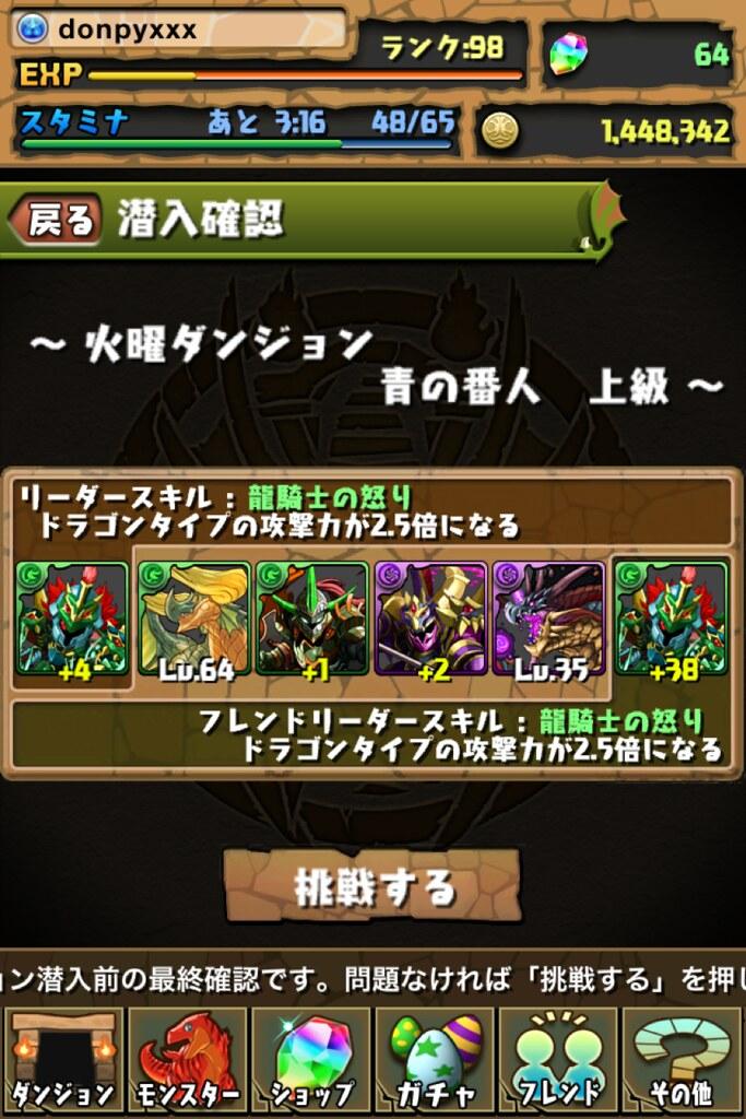 20120821004347