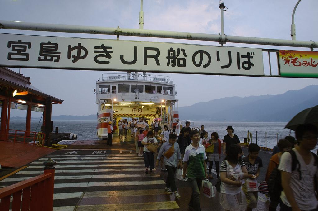 Miyajima-guchi
