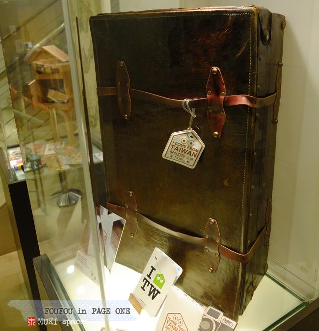Foufou Crate