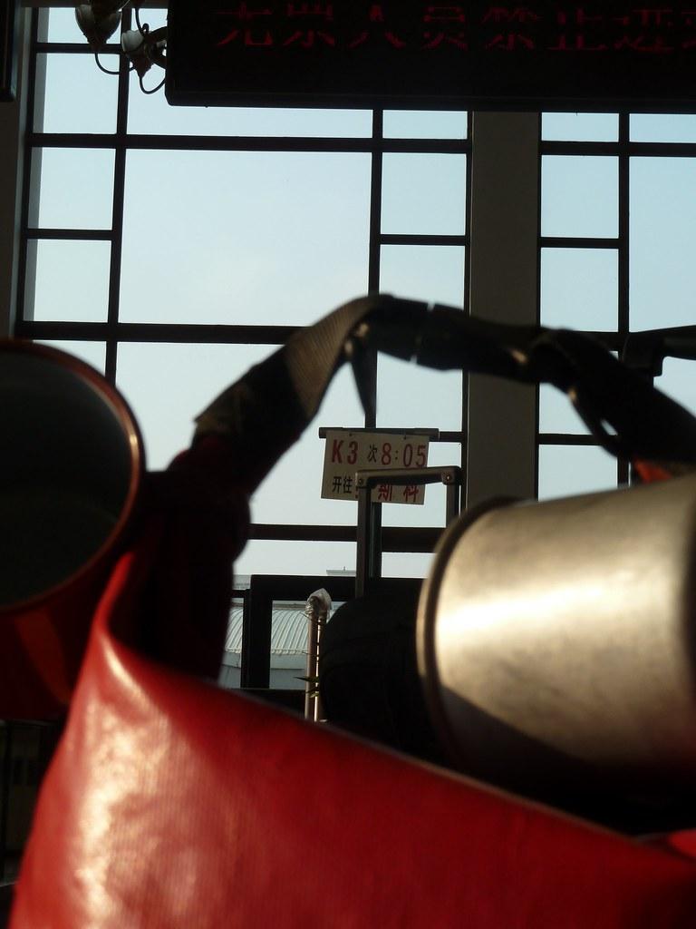 Esperant el K3 a Beijing (Transiberià)