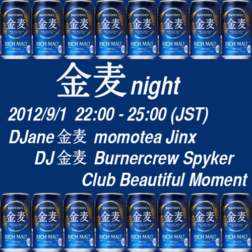 Live@Club Beautiful Moment 2012/09\01