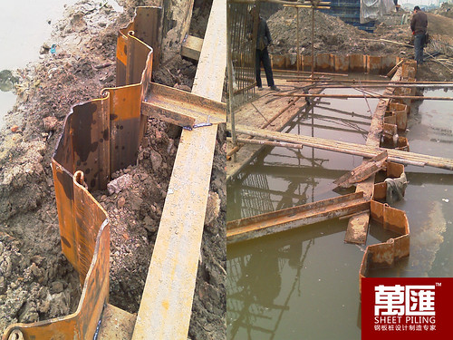 wanhui sheet piling, top sheet pile supplier, sheet pile supplier, wanhui sheet pile