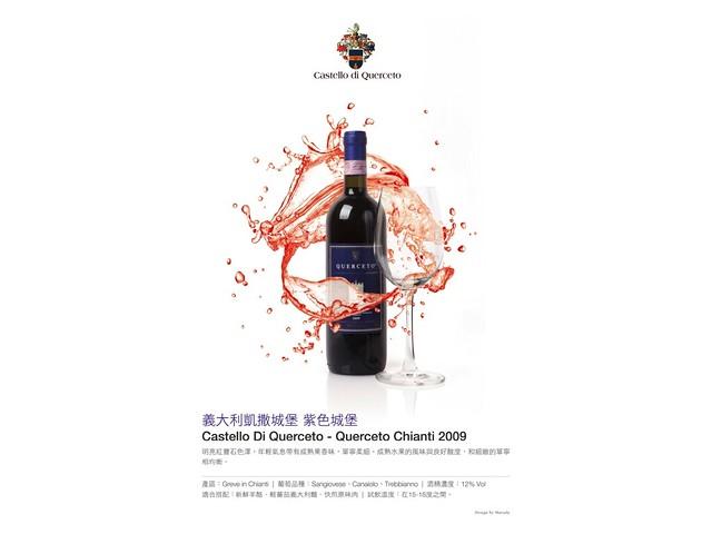 蕭嘉修_BNI長勝分會八分鐘20120911.019
