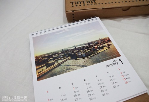 點點印2013桌曆