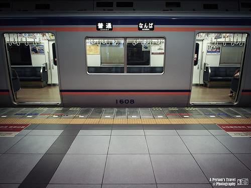 2012_Summer_Kansai_Japan_Day1-14